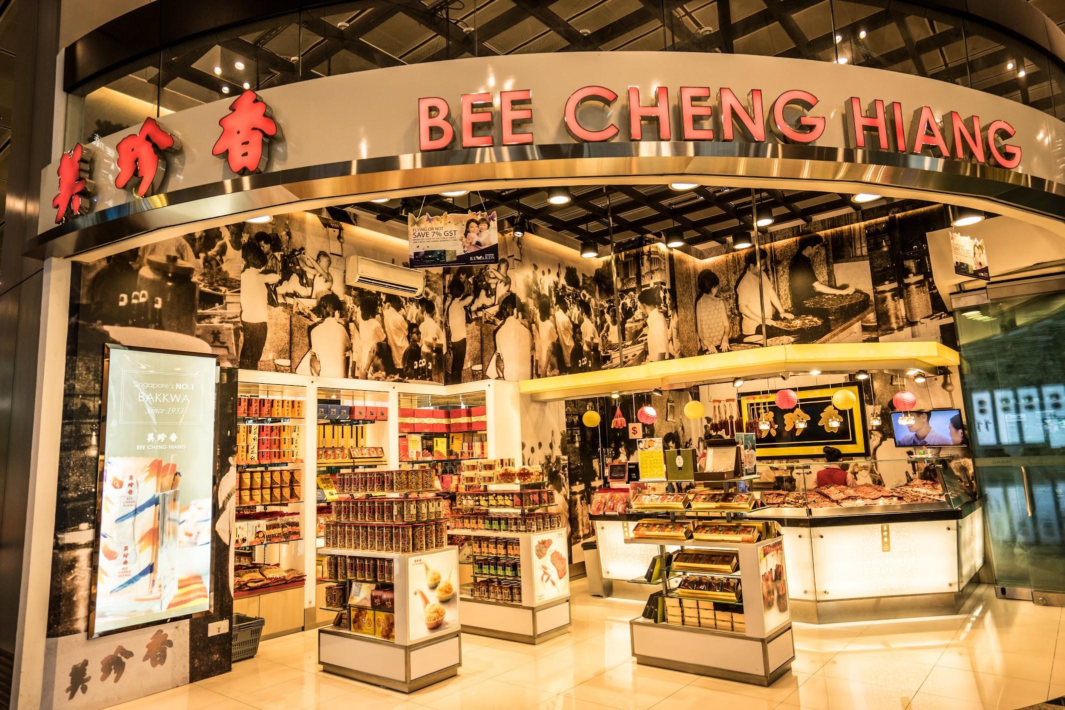 シンガポール 美珍香(Bee Cheng Hiang)