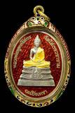 เหรียญรูปไข่ เนื้อเงินลงยา หลวงพ่อโสธร รุ่นสร้างพระอุโบสถ ปี38