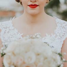 Wedding photographer Daniel Ramírez (Starkcorp). Photo of 07.12.2017