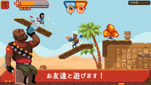 Gangfort - オンライン2Dシューティングゲーム