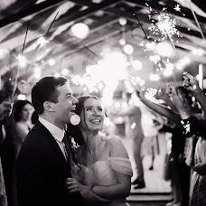 Wedding photographer Elena Gorina (Gorina). Photo of 18.10.2018