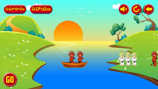 River Crossing Telugu Puzzle - náhled
