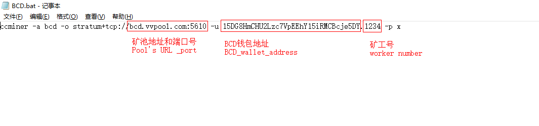Set the miner's own BCD receiving address and miner's number.