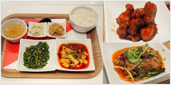 金葉紅廚RED KITCHEN 微風南山,中西合璧的和風川菜,幑風南山美食街的平價好選擇