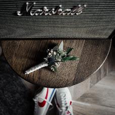 Wedding photographer Lena Kostenko (kostenkol). Photo of 18.05.2018