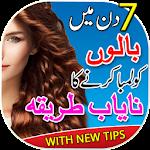 Long hair tips