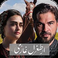 Dirilis Ertugrul in Urdu | Hindi | ارطغرل غازی