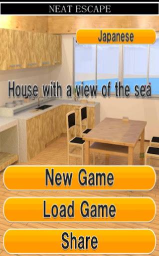 逃生遊戲 從家裡逃出的海景