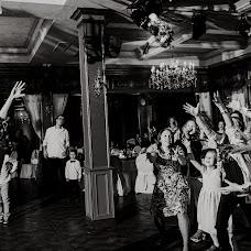 Wedding photographer Alisa Leshkova (Photorose). Photo of 26.04.2017