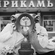 Wedding photographer Tatyana Cherepanova (anna211107). Photo of 22.09.2015