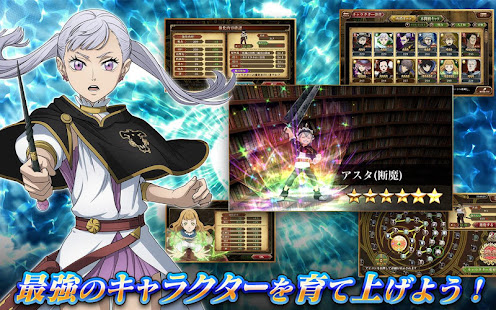 Mod Game Black Clover Infinite Knights for Android