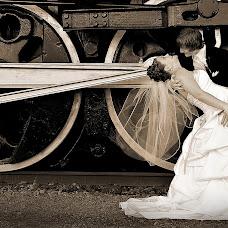 Wedding photographer Melissa Papaj (papaj). Photo of 06.03.2015
