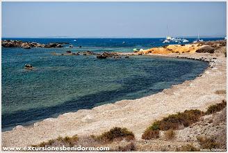 Photo: Venta de Billetes www.excursionesbenidorm.com