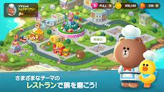 LINE シェフ 〜ブラウンと楽しくお料理!かわいいクッキング〜のおすすめ画像4