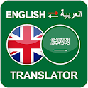 Arabic to English Reverse Translator with Keyboard icon