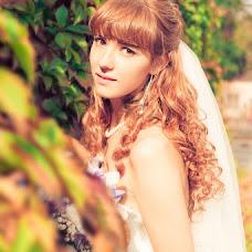 Wedding photographer Raisa Rudak (Raisa). Photo of 24.10.2012