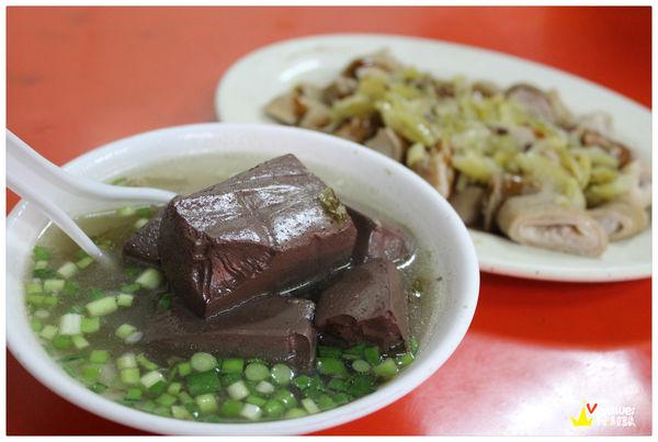 卑南豬血湯(台東廣傳店)-完整菜單 美食 在地 台東在地的人氣小吃店