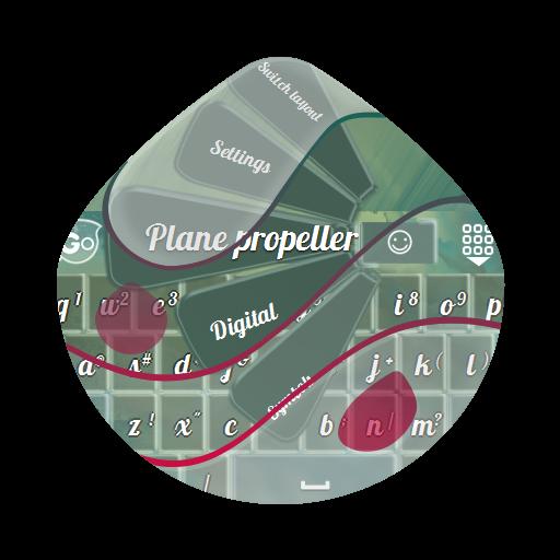 飞机螺旋桨 GO Keyboard 個人化 App LOGO-APP試玩