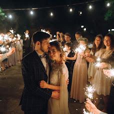 Wedding photographer Vitaliy Myronyuk (mironyuk). Photo of 29.06.2018