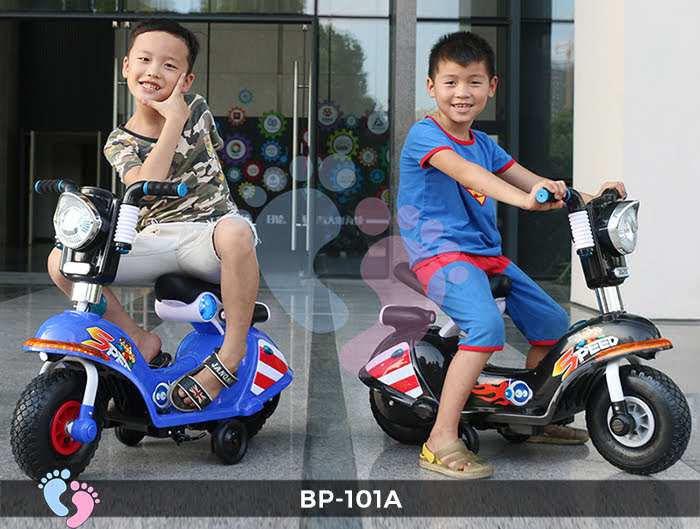Xe máy điện cho bé BP-101A 8