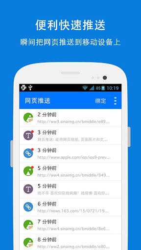 Google adds Chrome OS app launcher to Windows taskbar | PCWorld