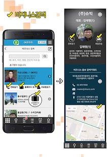 서울공업고등학교 총동문회 - náhled