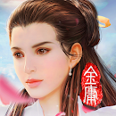射鵰三部曲-楊過與小龍女 李若彤經典再現 file APK Free for PC, smart TV Download