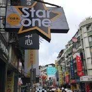 白面東 Star one
