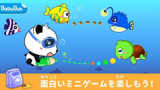 ベビーおえかき遊びーBabyBus 子ども・幼児知育アプリ