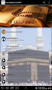 Dua Istikhara Full MP3 - náhled