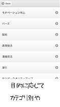 Oekaki illustration tips - screenshot thumbnail 07