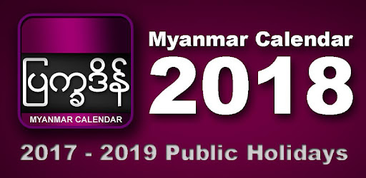 myanmar calendar 2019 apps on google play