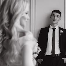 Wedding photographer Yana Kznecova (KUZNECOVA). Photo of 26.10.2018