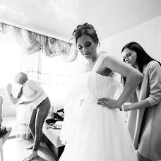 Wedding photographer Mikhail Levchenya (MywedVIP). Photo of 18.03.2017