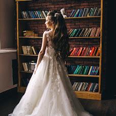 Wedding photographer Ekaterina Shilyaeva (shilyaevae). Photo of 17.08.2017