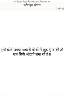 Attitude hindi status - náhled