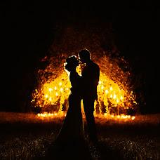 Wedding photographer Aleksandr Dubynin (alexandrdubynin). Photo of 26.09.2016