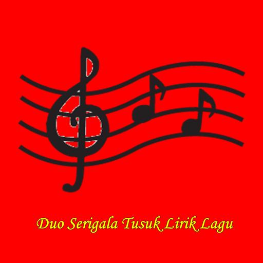 Duo Serigala Tusuk Lirik Lagu