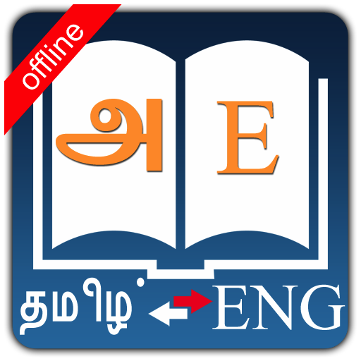 English Tamil Dictionary file APK for Gaming PC/PS3/PS4 Smart TV