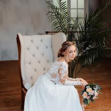Wedding photographer Irina Zakharkina (carol). Photo of 19.05.2018