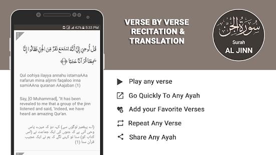 Surah Al Jinn - náhled