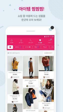 지그재그 - 여성쇼핑몰 모음, 쇼핑몰순위 4.8.3 screenshot 642278