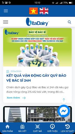 Vitadairy - QRcode screenshot 5