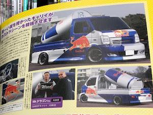 アクティトラック  SDX 平成3年のカスタム事例画像 ゆうちゃん@リアル軽トラおじさんさんの2019年01月02日16:27の投稿