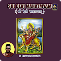 Sri Devi Mahatmyam 3 icon