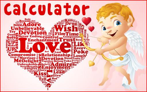 爱计算器♥