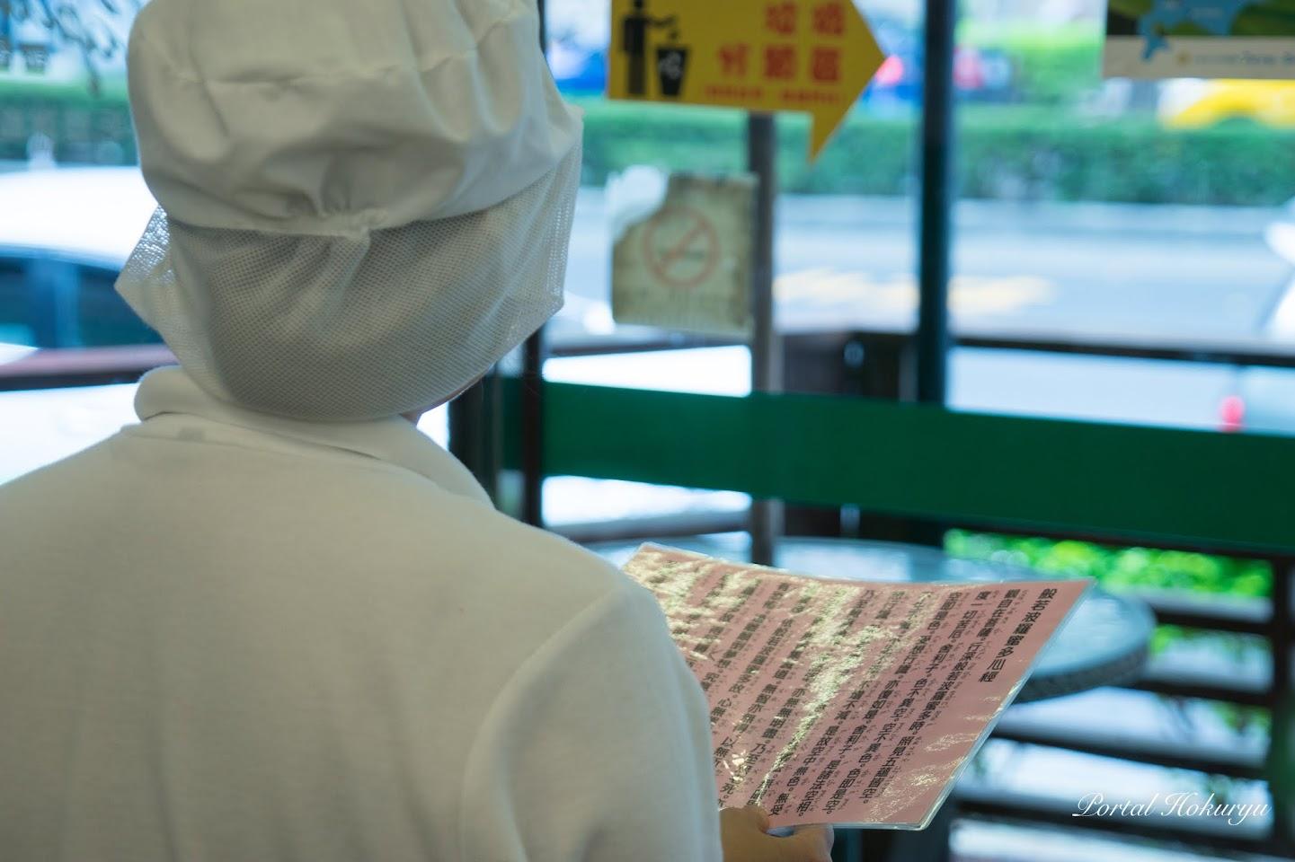 スタッフ全員で「般若波羅蜜多心経」の読経