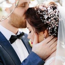 Wedding photographer Irina Gricay (Gritsay). Photo of 12.07.2018
