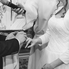 Wedding photographer Agnieszka Dudzik (AD-foto). Photo of 12.07.2017