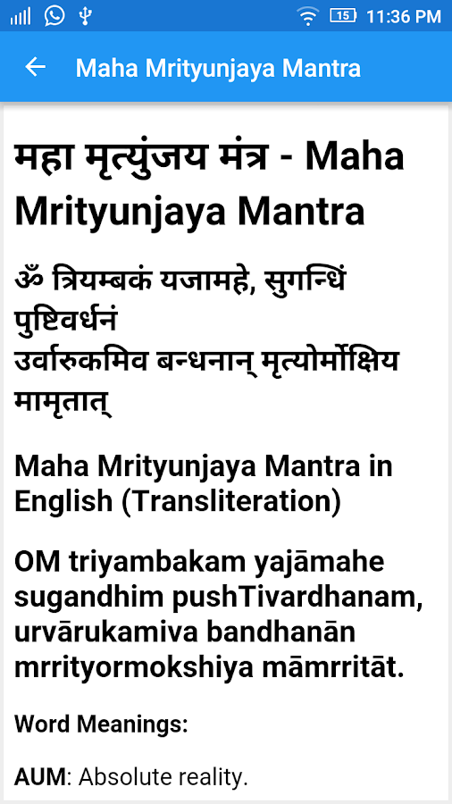 Benefits of Mahamrityunjaya